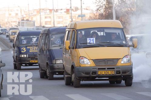 Пожалуй самый быстрый общественный транспорт в Твери Фото: Александр ГРОМОВ.